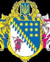 Дніпропетровське відділення