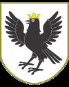 Івано-Франківське відділення