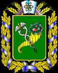 Харківське відділення