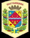 Полтавське відділення